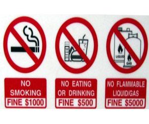 Поведение на таможне или о запретах и разрешениях
