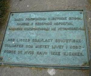 Кладбище советских военнопленных в Норвегии реконструируют!