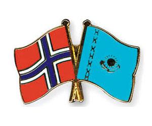 Норвегия и Казахстан собираются сотрудничать в разных отраслях бизнеса